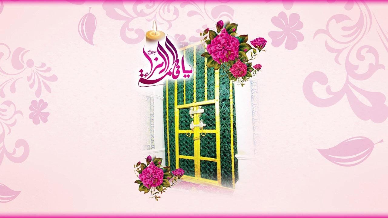 Bibi Syeda Ki Kahani In Download
